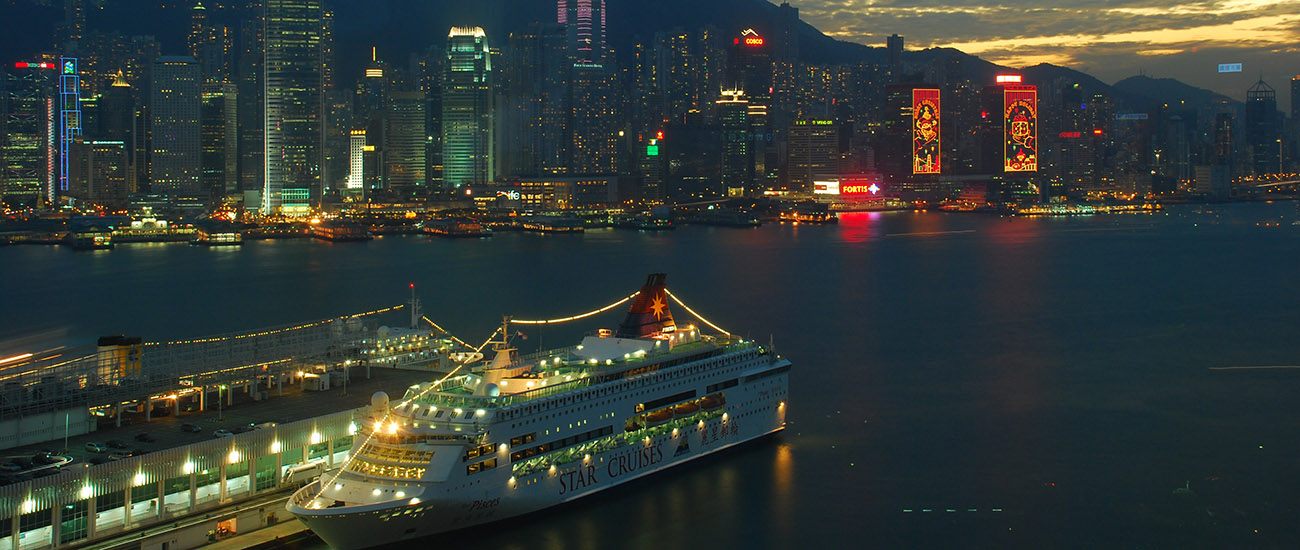 Hong Kong © Matthew Laird Acred and Carl Manfred Luig/CC BY-SA 3.0