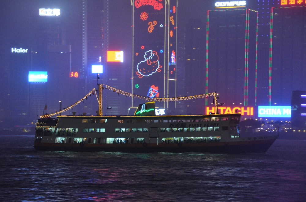14night-hongkong.jpg