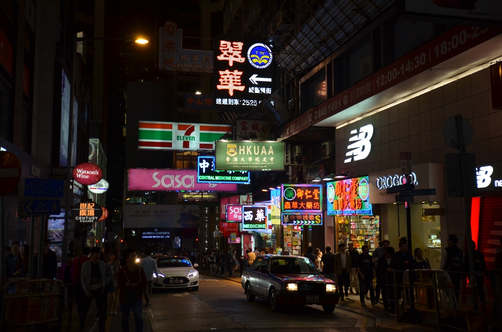 25night-hongkong.jpg