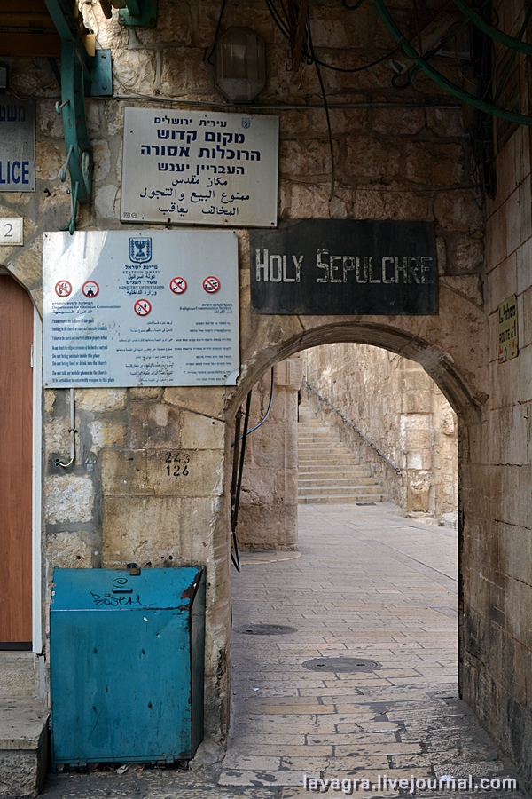 26looking-for-miracles-in-jerusalem.jpg