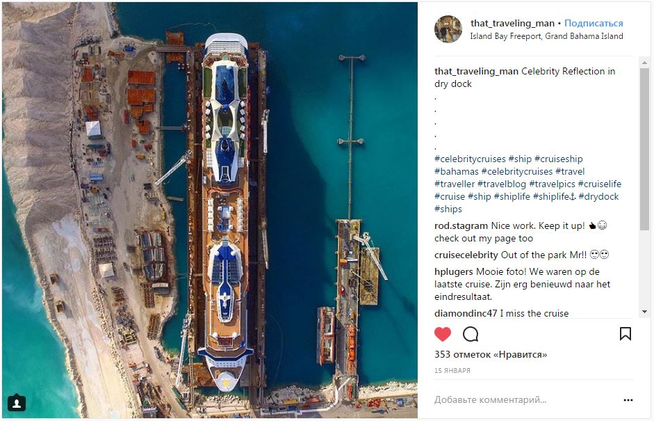 20 Instagram Profiles with the Most Inspiring Aerial Pictures of