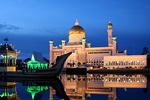 Bandar Seri Begawan, Brunei cruise port of call