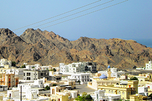 Muscat, Oman cruise port of call