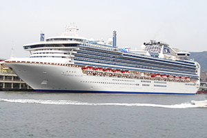 "© <a href=""https://commons.wikimedia.org/wiki/File:DIAMOND_PRINCESS_Port_of_kobe.JPG"" target=""_blank"" rel=""nofollow"">223keisinkaisokuhimejiyuki/Wikimedia</a>/<a href=""https://creativecommons.org/licenses/by-sa/3.0/deed.en"" target=""_blank"" rel=""nofollow"">CC BY-SA 3.0</a>"