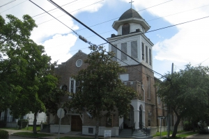 By Infrogmation of New Orleans - Photo by Infrogmation, CC BY-SA 3.0, https://commons.wikimedia.org/w/index.php?curid=4219495