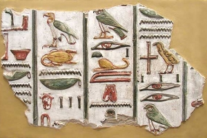//commons.wikimedia.org/wiki/File:Hieroglyphs_from_the_tomb_of_Seti_I.jpg ||| Copyrighted free use